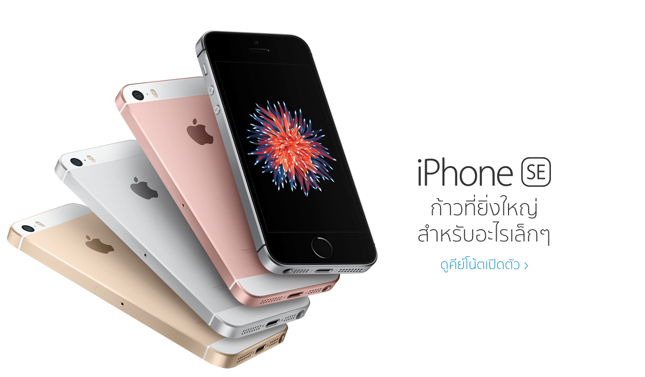 apple-iphone-se-launch-a9-m9-camera-12-megapixel-price-at-399-usd-15000-baht-6
