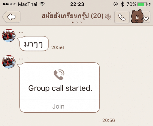how-to-group-call-line-for-ios-4