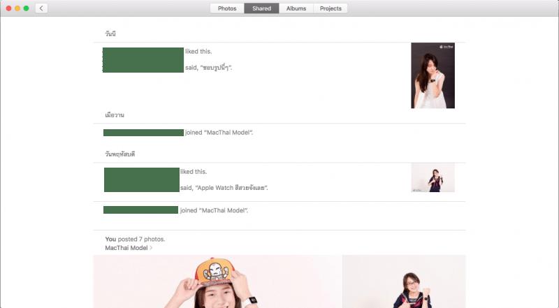 หน้า Activity แสดงกิจกรรมที่เกิดขึ้นใน iCloud Photo Sharing
