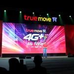 พาชมเทคโนโลยี IoT และ Digital LifeStyle ที่มาพร้อมกับ 4G+ จาก TrueMove H