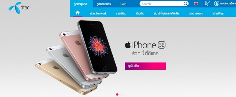 macthai-truemove-h-ais-dtac-promote-iphone-se-on-homepage-coming-soon-2