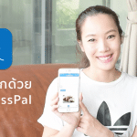 myfitnesspal-lost-weight-ios-thaihealth-featured