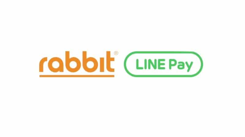 Rabbit + LINE Pay