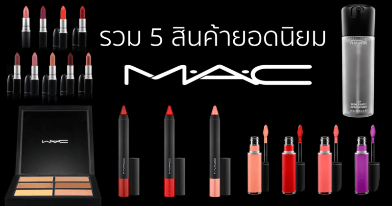 top 5 mac product april fools day 2016-featured