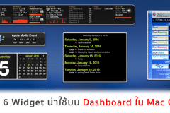 widget-on-dashboard-mac-osx