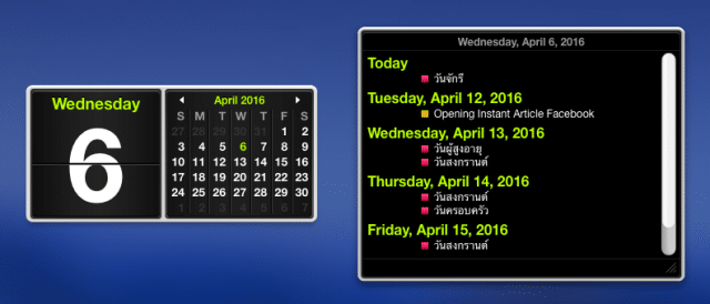 widget-on-dashboard-mac-osx-8