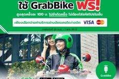 GP GrabBike
