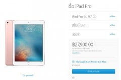 apple-ipad-pro-9-7-inch-wifi-cellular-sell-apple-online-store-thailand-27900-baht