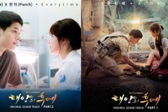 download-ost-descendants-of-the-sun-on-itunes-apple-music-1