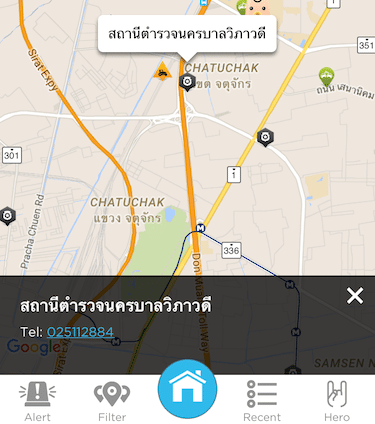 happymap-2