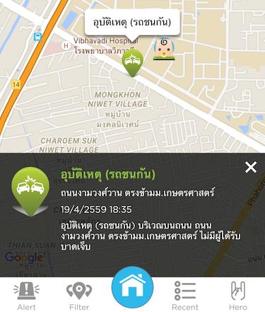 happymap-5