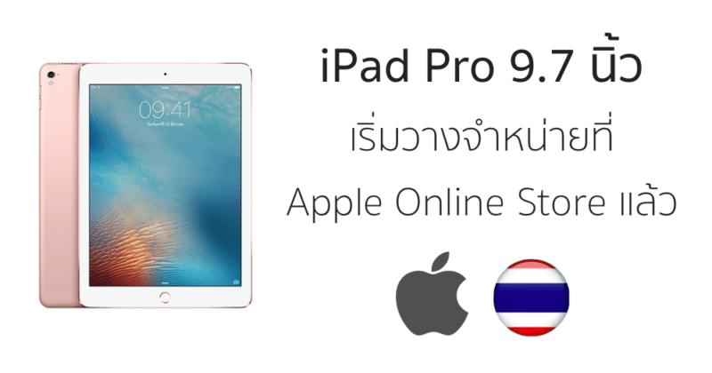 ipad-pro-wi-fi-cellular-apple-online-store-th
