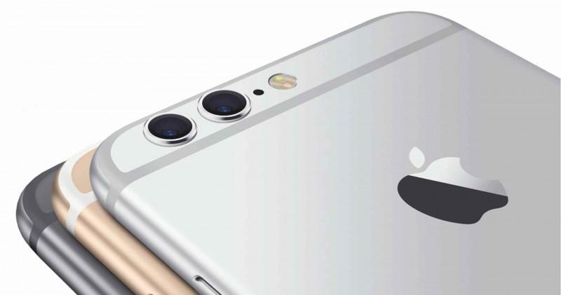iphone-7-plus-dual-camera-lens