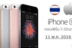 iphone-se-sell-launch-thailand-11-may-2016