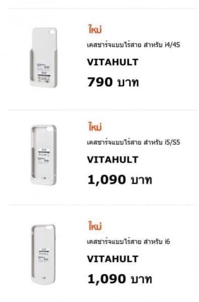 macthai-iphone-ikea-wireless-charge-008