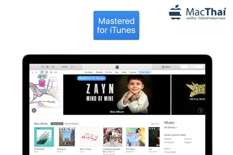 mst-for-itunes