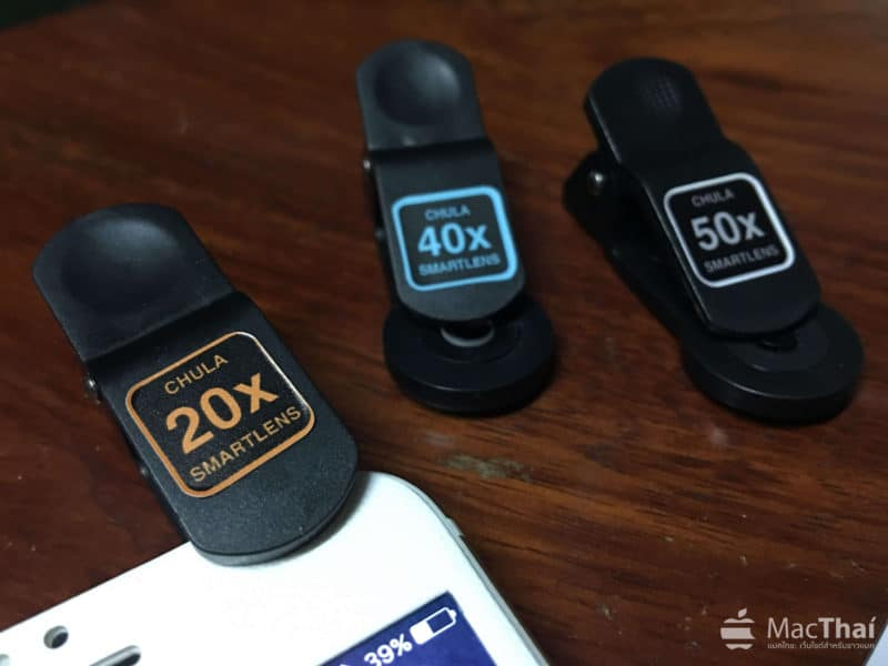 review chula smart lens-6