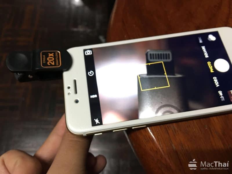review chula smart lens-7