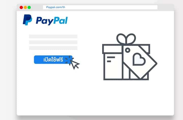 truemoney-wallet-paypal-2