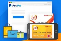 wecard-paypal