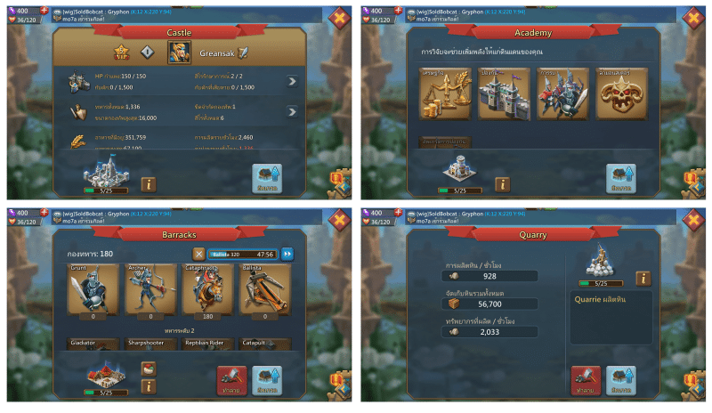 Lord Mobile Review 2