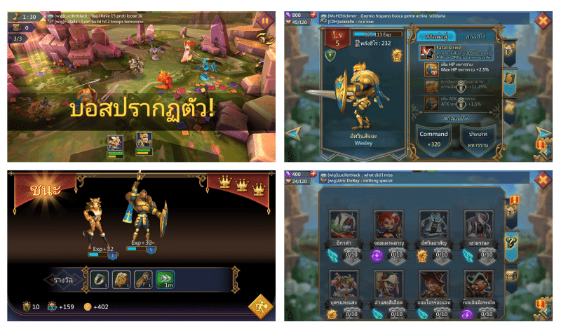 Lord Mobile Review 3