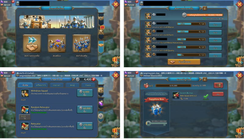 Lord Mobile Review 4