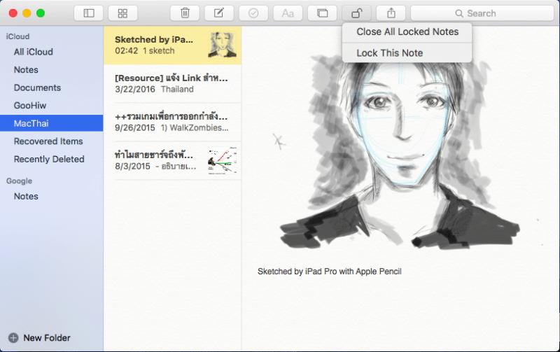 Tips_Lock Notes iOS OSX7