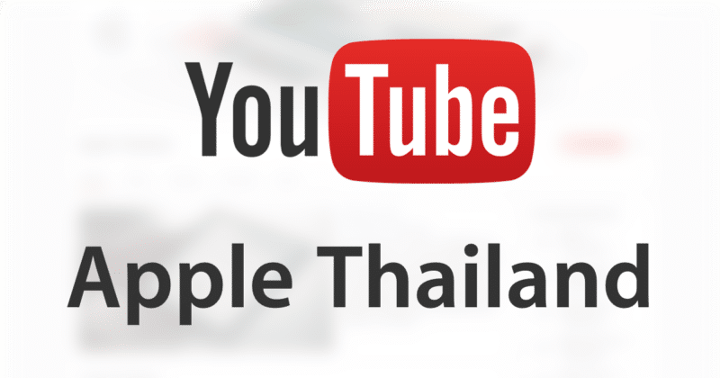apple thailand youtube