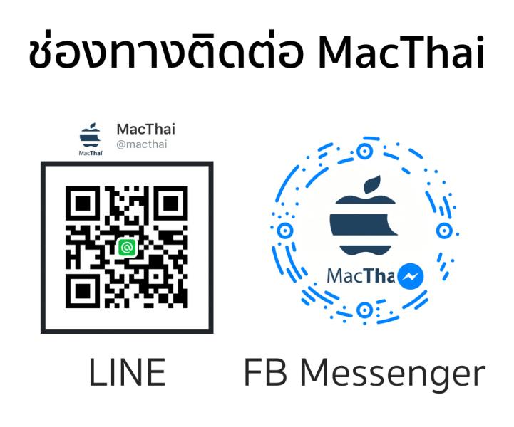 contant macthai