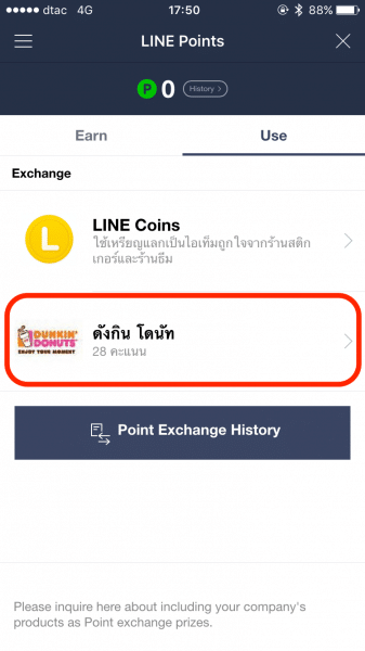 how to collect line point 5