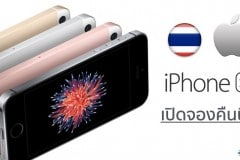 how-to-pre-order-iphone-se-in-thailand-cover