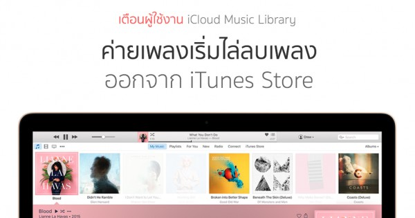 how to put songs in icloud music library