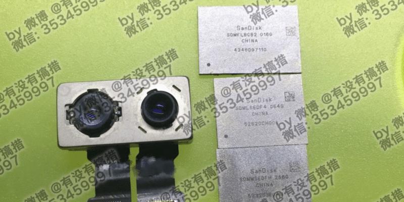 iphone-7-plus-dual-camera memory 256GB