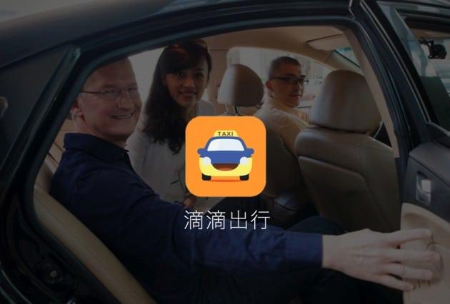 tim_cook_didi_taxi_ride_china