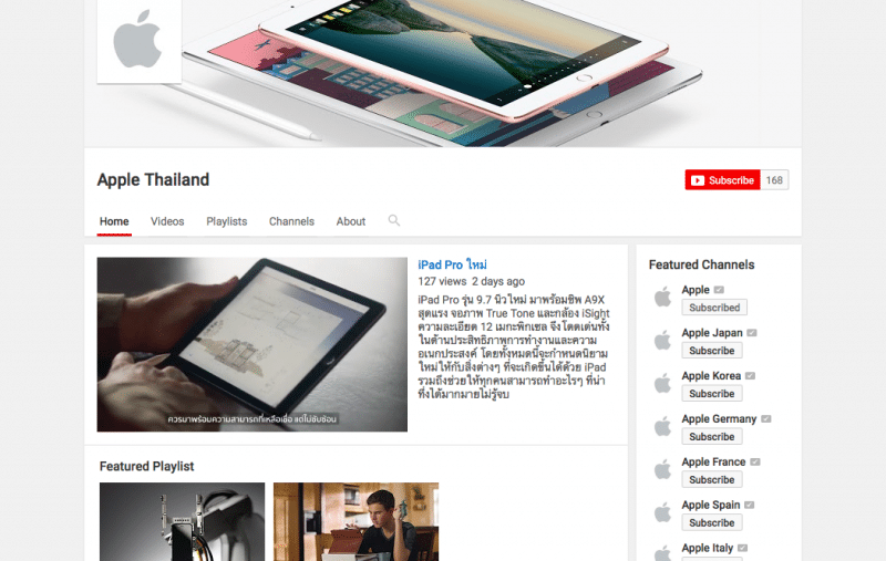 youtube-channel-apple-thailand