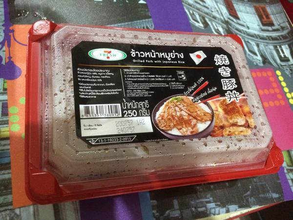 7-11-meal-box