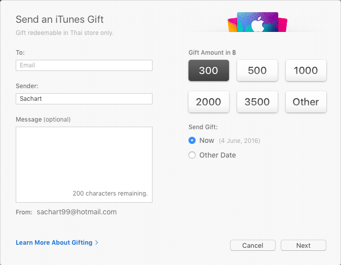 Send to iTunes Gifts3