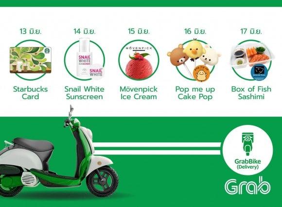 grabbike-delivery-promotion-key-1