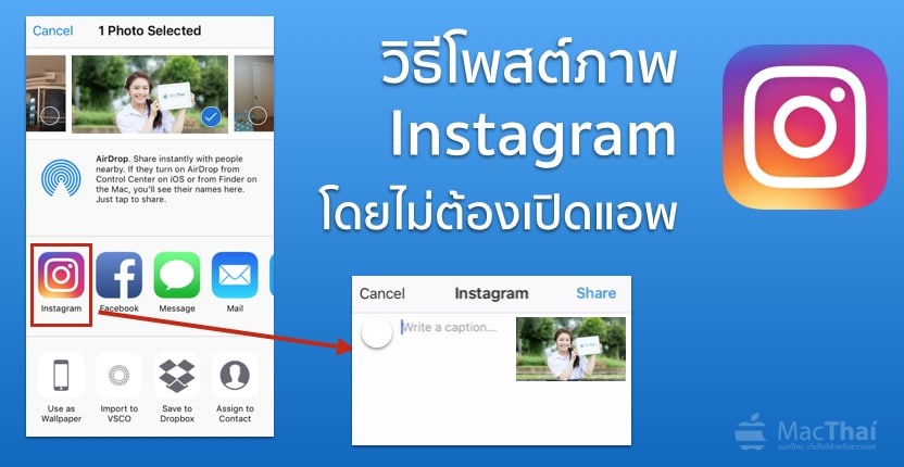 how-to-post-instagram-with-out-open-app