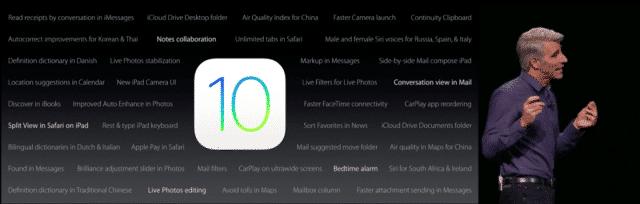 iOS10 2016-06-14 at 1.40.27 AM