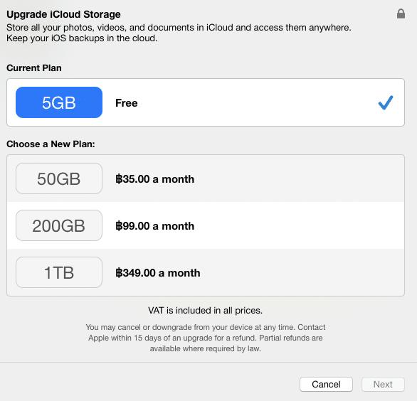 icloud-storage-plan-baht