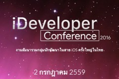 ideveloper-conference-logo