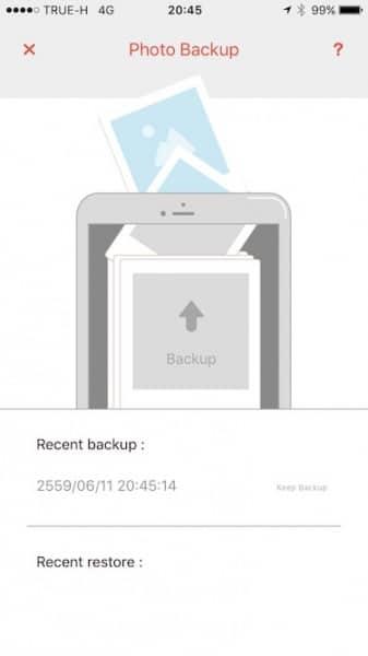 iklips-iphone-photo-backup