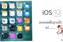 ios-10-delete-basic-app-just-clean-user-data