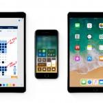 iOS 11 จะเปิดให้ดาวน์โหลด วันที่ 19 กันยายนนี้!