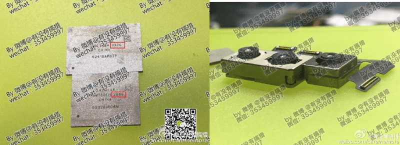 iphone-7-dual-sim-trays-weibo 1