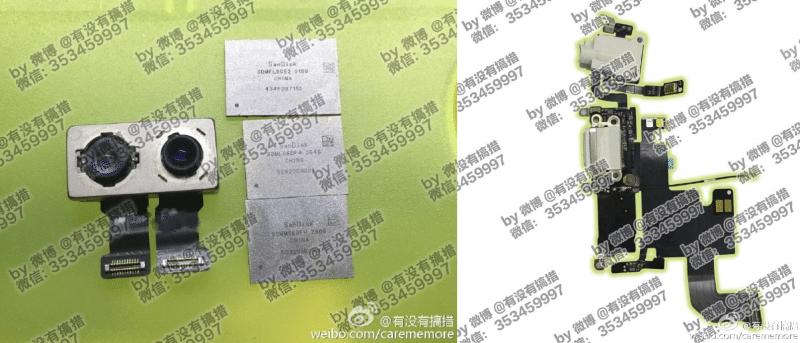 iphone-7-dual-sim-trays-weibo 2