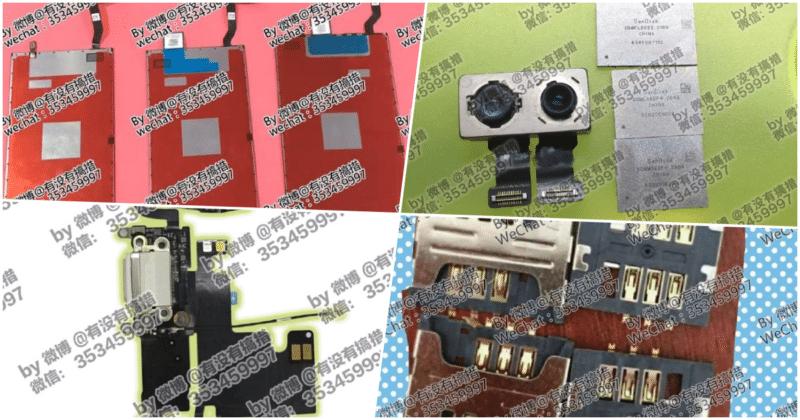iphone-7-dual-sim-trays-weibo 4
