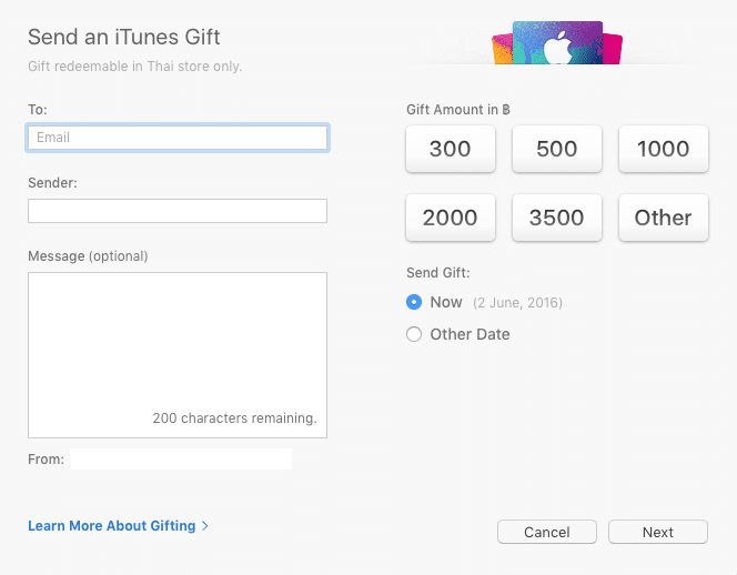 itunes-store-thai-gift-card